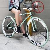 死飛自行車男單車公路賽車雙碟剎充氣胎實心胎成人學生女熒光 原本良品