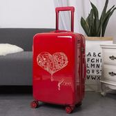 【雙十二】狂歡結婚箱子拉桿箱行李箱萬向輪旅行箱女紅色皮箱陪嫁箱新娘嫁妝婚慶易貨居
