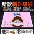 全館75折-電子稱體重秤健康家用卡通電子...