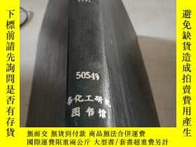 二手書博民逛書店FARM罕見CHEMICALS.Vol.154.No.1-6.1