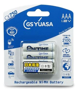 [ 中將3C ]   GS Yuasa 日本湯淺 低自放 鎳氫充電電池 800mAh (4號 4入)   GY-MAAA4B