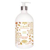 Institut Karite Paris 巴黎乳油木琥珀花園香氛液體皂 1000ml