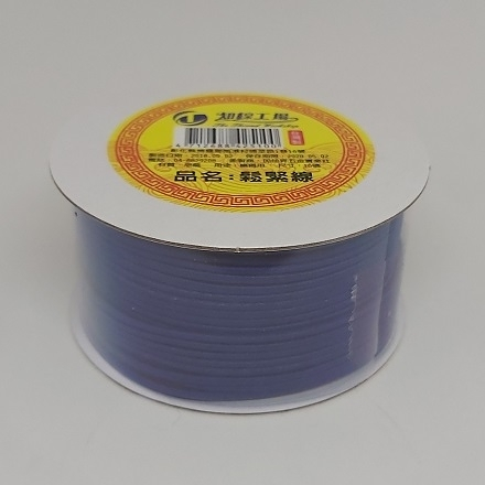彩色素面鬆緊帶(深藍色-長度約1456cm)/彈力繩/口罩繩/綁髮帶