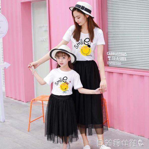 親子裝母女裝夏裝新款潮親子裙洋氣套裝韓版全家沙灘 【新品優惠】