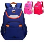 兒童書包 小學生男童雙肩兒童書包7-8-12周歲背包