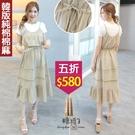【五折價$580】糖罐子拼接緹花腰抽繩蛋糕細肩帶洋裝→卡其 現貨【E58713】