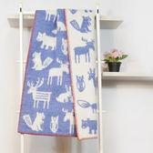 瑞典Klippan有機羊毛毯--森森不息(藍色)