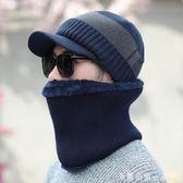 圍脖男 帽子男冬天毛線帽加厚針織帽套頭帽加絨保暖男士冬季套帽青年韓版 米蘭街頭
