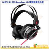 1MORE H1005 Spearhead VR 電競頭戴式耳機 耳罩式 雙麥克風 遊戲耳麥 3.5mm插頭