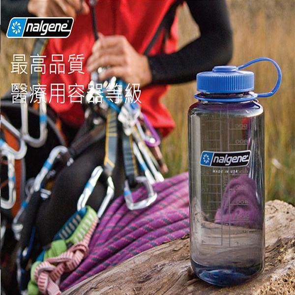 水壺 水瓶 寬嘴水壺 [美國製] 1000cc Nalgene 運動水壺 腳踏車 環保 重複使用 多色可選