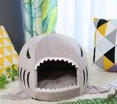 鯊魚貓窩夏季四季通用貓舍封閉式貓窩深度睡眠狗窩貓咪用品CY『韓女王』