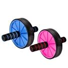 【清倉價只要79元!】超級健肌運動健腹輪 運動 腹肌 健身 鍛鍊 健康 健腹輪【兩色可選】