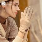 手套 手套冬天女加絨加厚保暖開車騎行觸摸屏學生可愛冬季防寒羊毛手套 南風小鋪