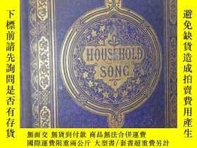 二手書博民逛書店1861年罕見HOUSEHOLD SONG COLLECTION