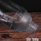 調酒杯南槍雪克杯手搖杯帶刻度酒吧臺奶茶店專用品工具雪克壺調酒器套裝 新年特惠