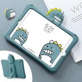 蘋果2018新款ipadair2保護套10.2硅膠mini5/4平板3可愛pro10.5殼1 璐璐