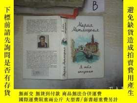 二手書博民逛書店外文書一本罕見B2Y261116