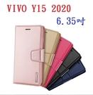 【Hanman 仿羊皮】VIVO Y15 2020 6.35吋 斜立 支架 皮套 翻頁式