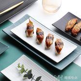創意長方形陶瓷盤子牛排盤碟子西餐盤壽司盤日式魚盤菜盤家用餐具        瑪奇哈朵