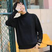 半高領毛衣男韓版潮流2019新款冬季慵懶風加厚寬鬆男士針織衫情侶