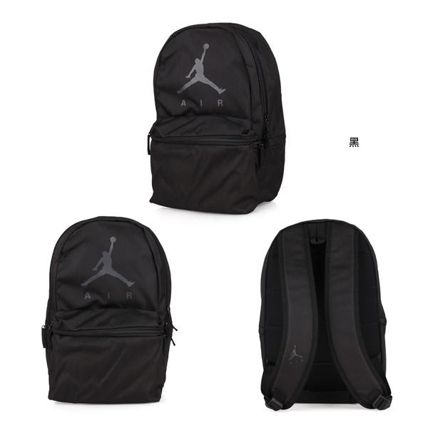 NIKE JORDAN AIR PACK背包(肩背包 後背包 電腦包 飛人喬丹≡體院≡adc