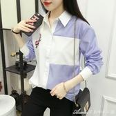 長袖襯衫韓版chic夏季上衣學生寬鬆長袖襯衫女刺繡薄外套 交換禮物