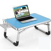電腦桌 藍語筆記本床上用書桌折疊桌小桌子懶人學生宿舍神器學習桌TW【快速出貨八折下殺】
