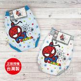 復仇者聯盟 蜘蛛人 兒童三角褲 內褲 ML-CF008 (2件) ~DK襪子毛巾大王
