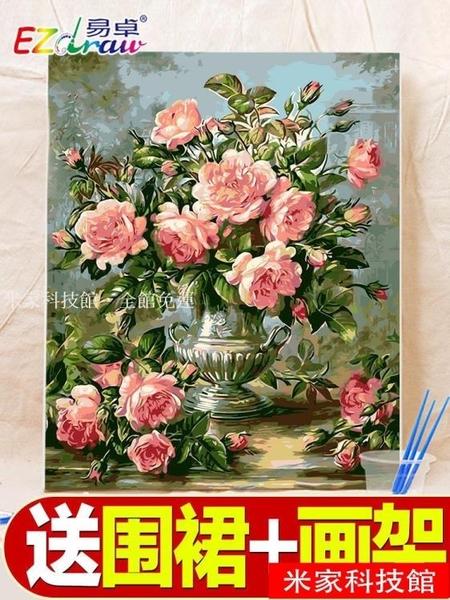 數字油畫 diy數字油畫水彩涂色填充減壓掛畫手工填色畫手繪客廳裝飾油彩畫 米家WJ