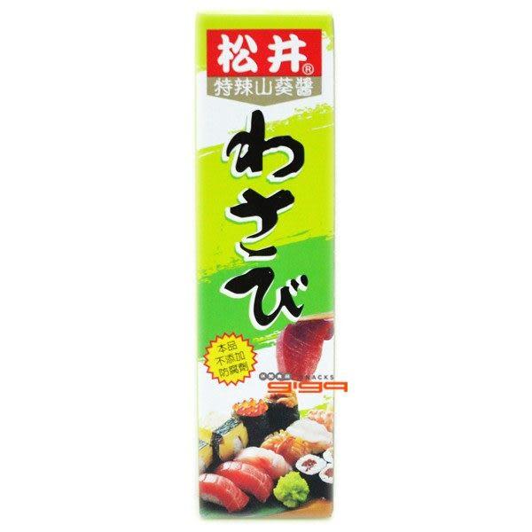 【吉嘉食品】松井 特辣山葵醬(芥末條) 每條43公克27元[#1]{CV0025}