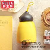 燜燒罐/保溫杯女便攜男學生兒童不銹鋼壺燜燒壺不銹鋼可愛小水杯子「歐洲站」