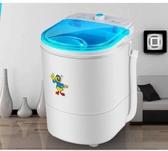 單桶迷你小鴨洗衣機 兒童嬰兒半自動家用微型洗脫一體襪子機禮品 麥吉良品YYS