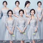 伴娘服中長款2018新款夏季中式伴娘團禮服女灰色姐妹裙晚禮服短款gogo購