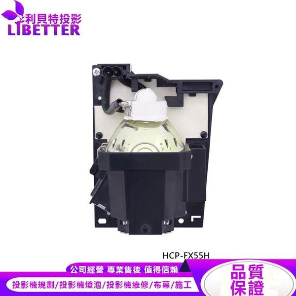 HITACHI DT01931 原廠投影機燈泡 For HCP-FX55H