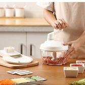 手動絞肉機 家用餃子餡碎菜機 絞菜切辣椒神器 小型攪拌機 降價兩天
