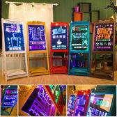 LED電子熒光板 豪華實木花架式黑板廣告牌實體店宣傳版銀光板wy