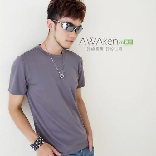 CoolMax 吸濕排汗衣 真機能吸排 型男灰色T 涼感舒適新體驗