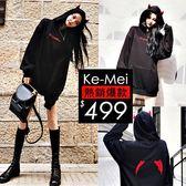 克妹Ke-Mei【AT49575】心機系辛辣小惡魔背後立體天使翅膀連帽T恤上衣
