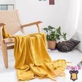 北歐線毯沙發素色搭巾針織毛毯子休閒搭毯沙發巾【 叮噹百貨】