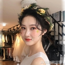 花環森女繫新娘頭飾花環韓式田園超仙白紗髮飾度蜜月拍照海邊度假飾 大宅女韓國館