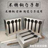 方形不銹鋼帶蓋子湯匙勺子收納盒不銹鋼湯匙盒勺子架飯店餐廳適用 美好生活