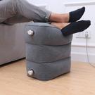 充氣腳墊可調節變層充氣腳墊長途旅行飛機高鐵放腳墊腳凳兒童睡覺枕頭 寶貝計書