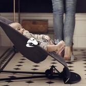嬰兒搖椅 新生兒寶寶平衡搖椅