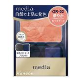 media媚點 優雅玫色修容餅 OR-02【康是美】