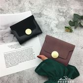 磨砂復古小零錢包袋女短款薄新款韓版搭扣軟皮夾迷你折疊錢夾『夢娜麗莎精品館』