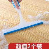 2個裝家用單層硅膠刮窗擦玻璃神器浴室鏡子刷子桌面衛生間刮水器 LannaS