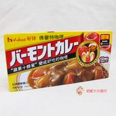日本咖哩佛蒙特咖哩塊-蘋果蜂蜜(甜味)230g【0216零食團購】4902402376614
