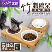 貓碗雙碗貓食盆貓盆狗碗盆寵物陶瓷貓糧碗貓飯盆貓食碗架貓咪用品【全館滿千折百】