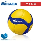 MIKASA 紀念排球 合成皮排球 室內展示球 收藏球 玩具球 黃藍色 1.5號 MKV15W 原價600元