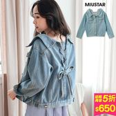 MIUSTAR 韓國同款!無刷色後交叉綁帶牛仔外套(共1色)【NF3150LC】預購